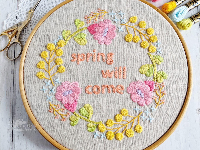 https://www.carinascraftblog.com/wp-content/uploads/2021/03/spring-will-come01copy-1440x1080.jpg