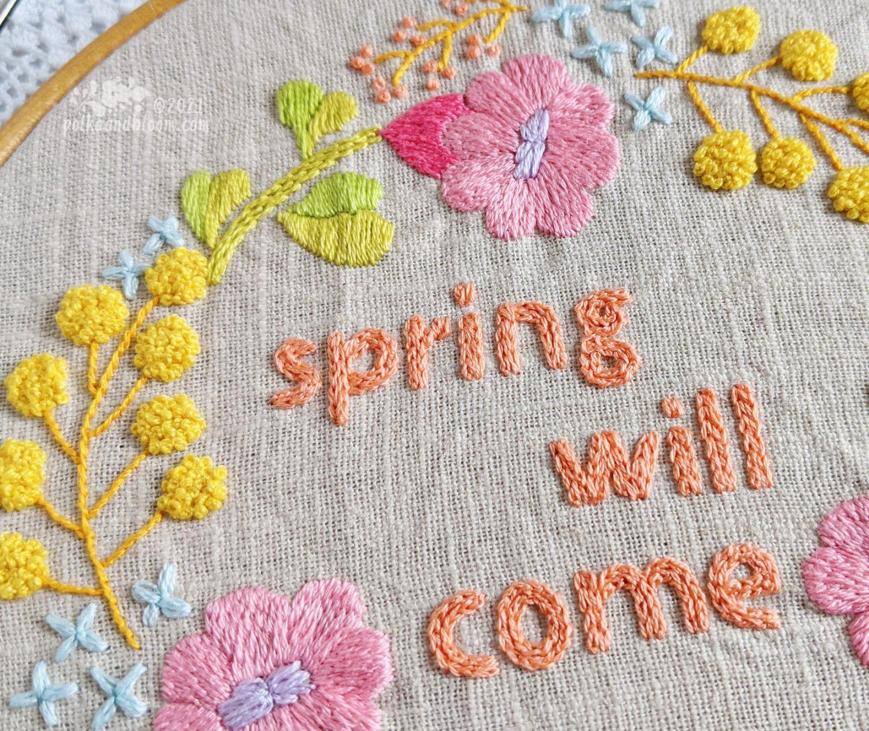 https://www.carinascraftblog.com/wp-content/uploads/2021/03/spring-will-come03-1440x1211.jpg